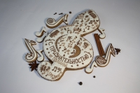 Скрипичный ключик (большой)